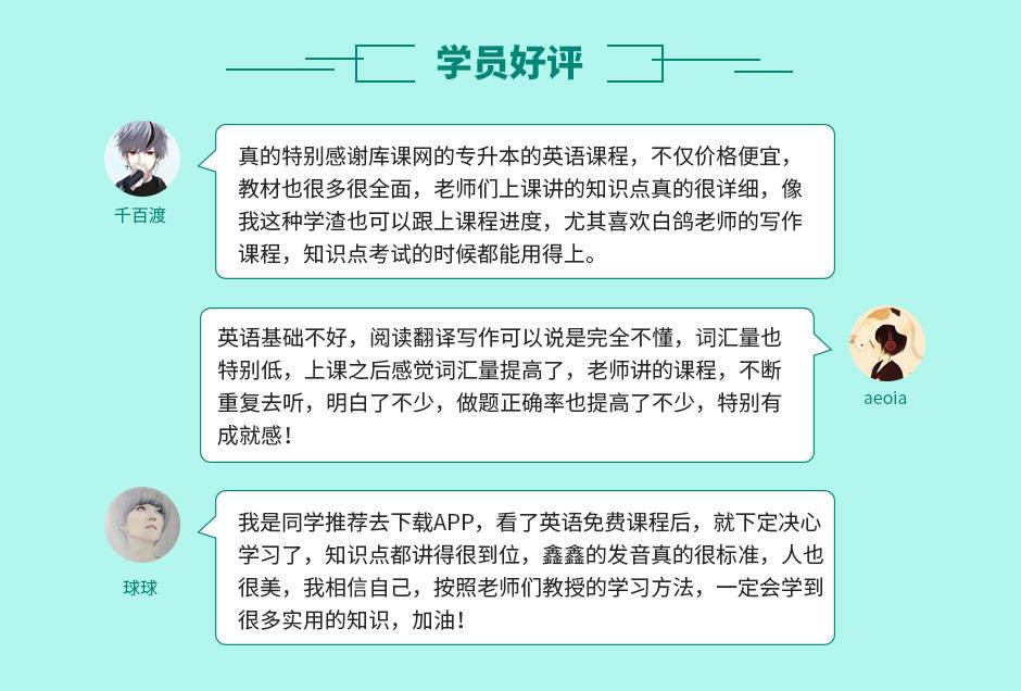 山东英语冲刺课_06.jpg