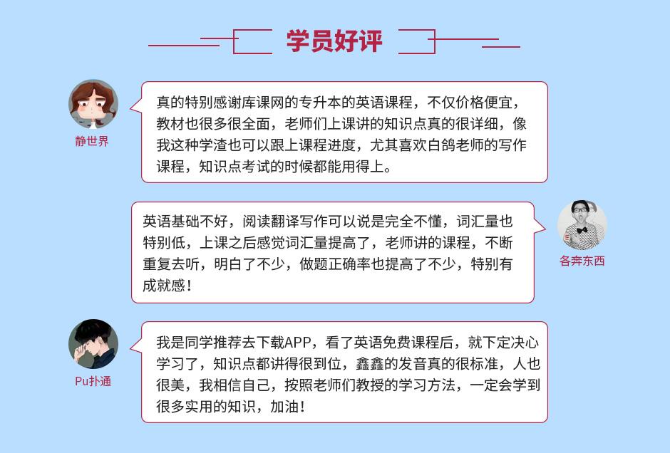 广东英语冲刺课_06.jpg