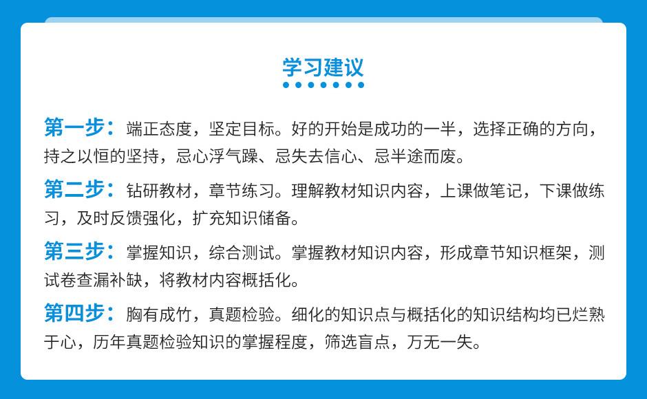 河南-教师招聘_04.jpg