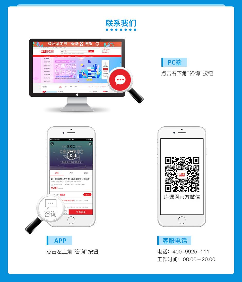 河南-教师招聘_05.jpg