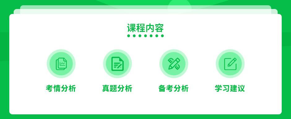 山东-教师招聘_02.jpg