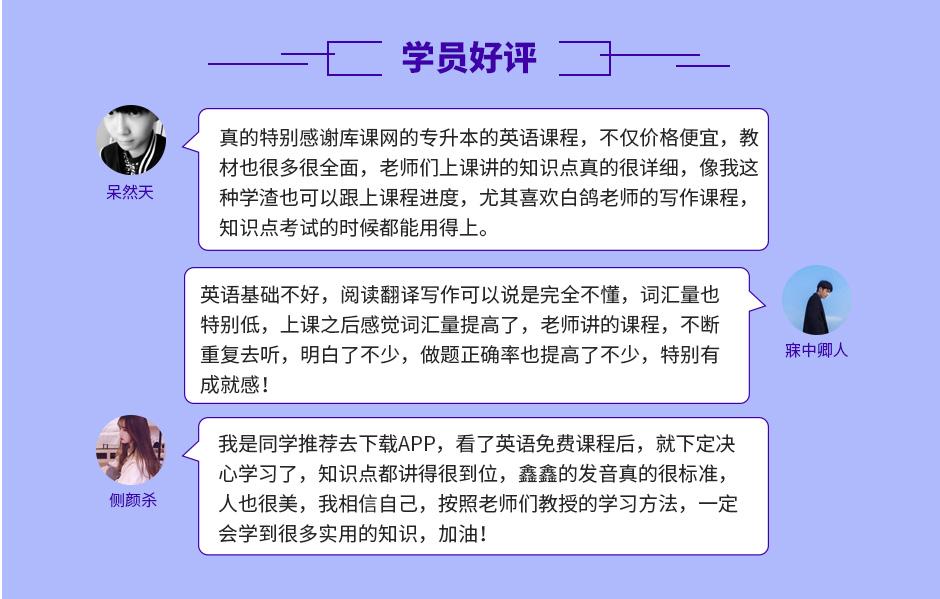 陕西英语冲刺课_06.jpg
