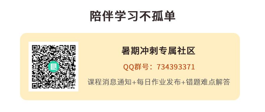 暑期英语特训班_09(1).jpg