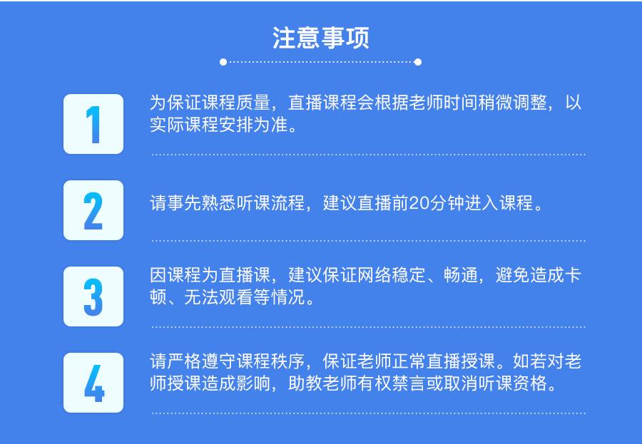 河南-高数-基础强化-详情_06.jpg