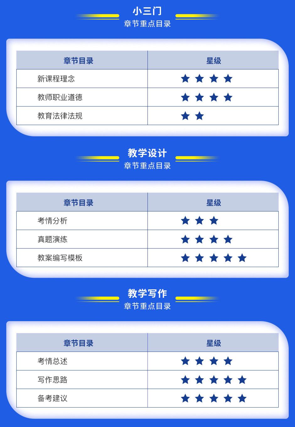 通用-招教_05.jpg