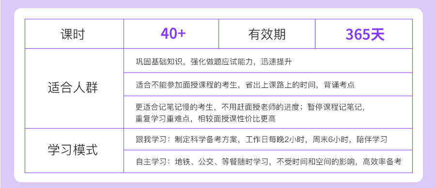 教育心理学_02.jpg