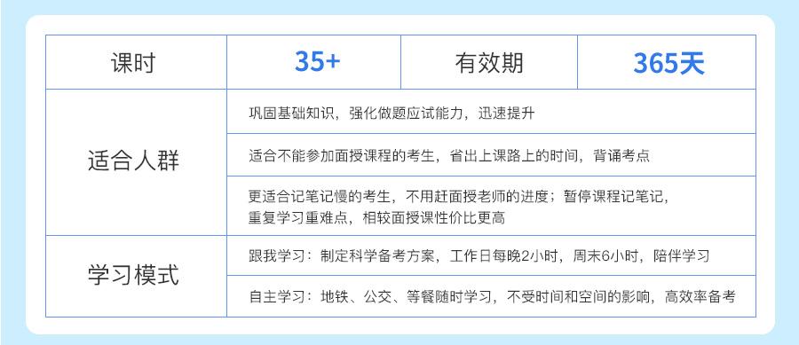 教育学_02.jpg