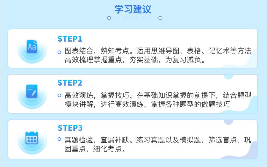 教育学_05.jpg