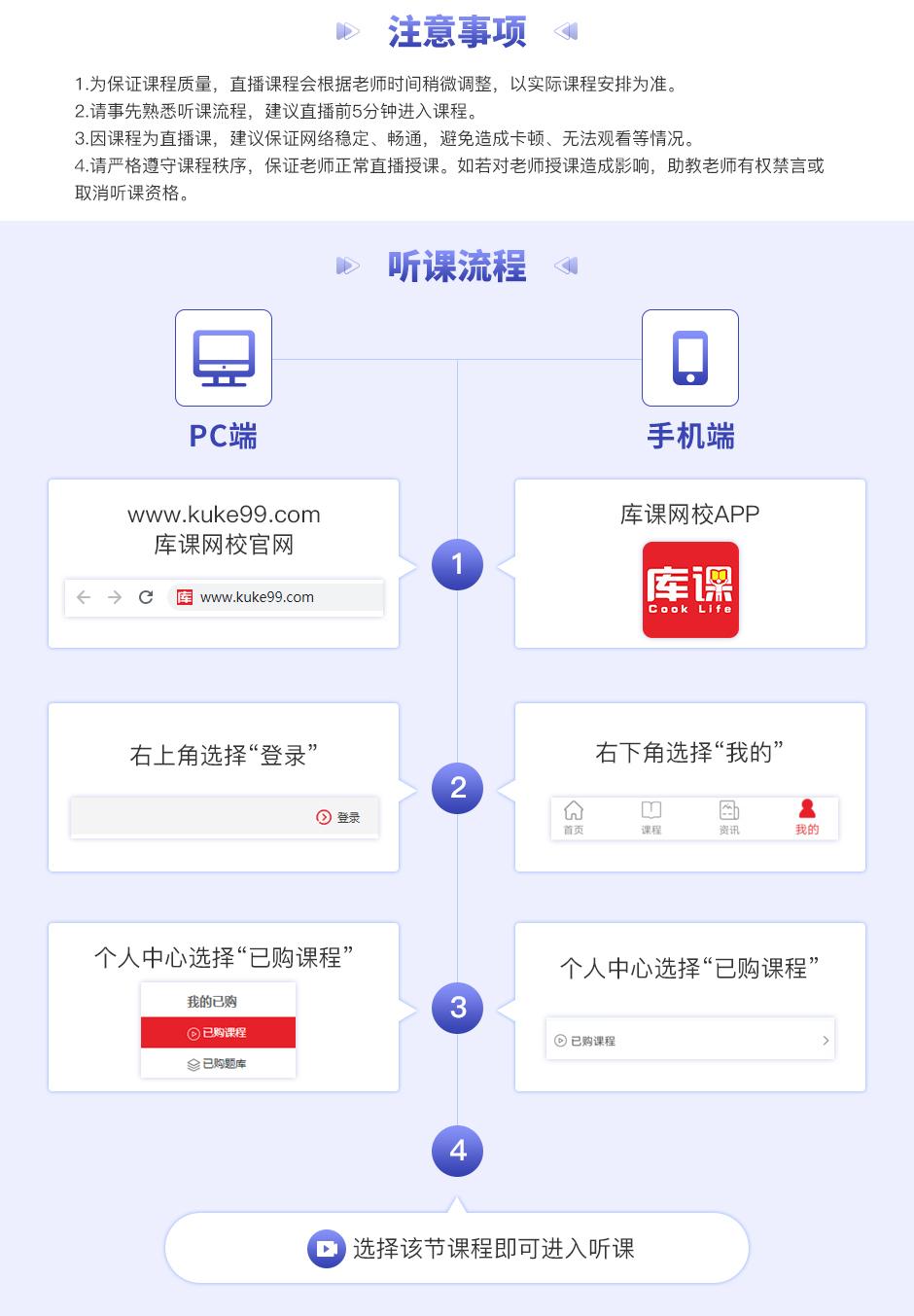 河南招教精选真题-课程包装_07.jpg