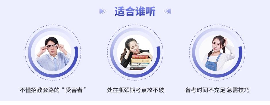 河南招教精选真题-课程包装_03_副本.jpg