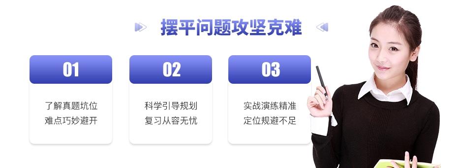 河南招教精选真题-课程包装_03_副本2.jpg