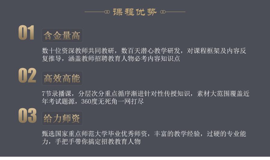 E-_psd_课程包装_必考人物汇总_02.jpg