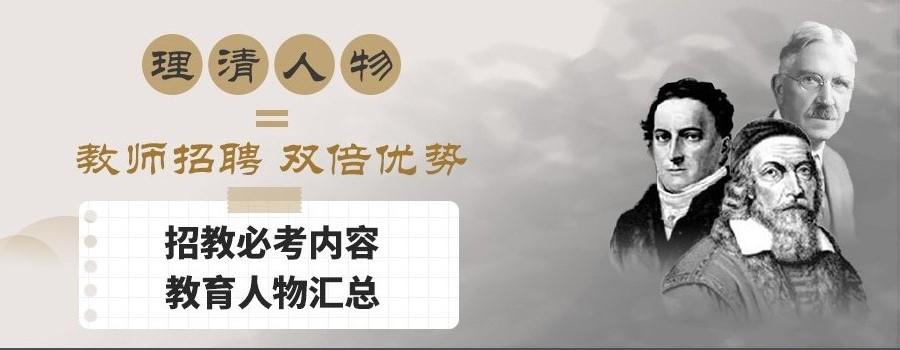 必考人物汇总_01.jpg