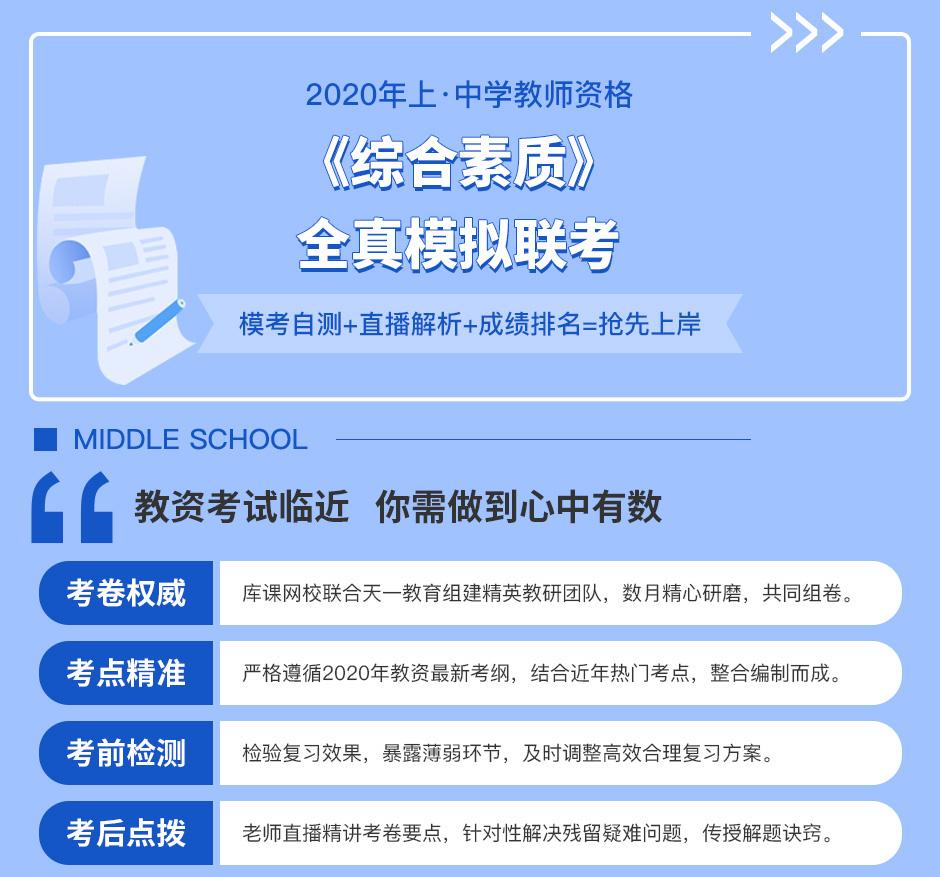 中学-综合_01.jpg