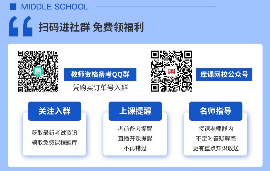 中学-综合_04.jpg