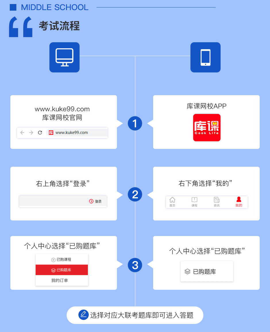 中学-综合_05.jpg