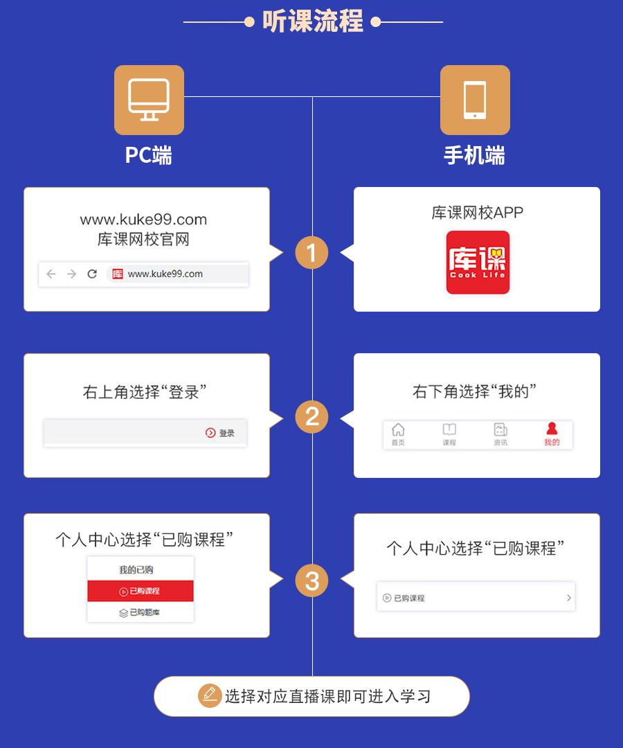 河北特岗招教_06.png